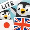 LinguPinguin LITE - 日本語 英語