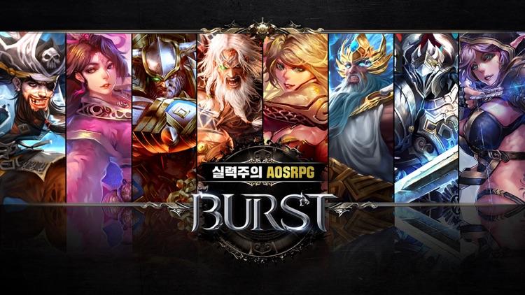 버스트(BURST)