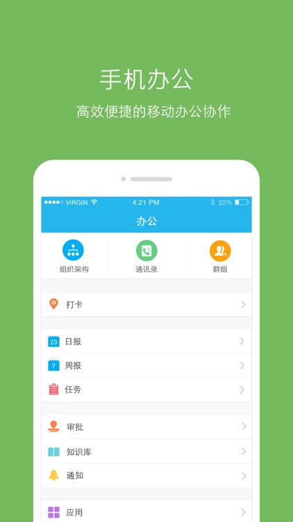 易赢通 screenshot-2