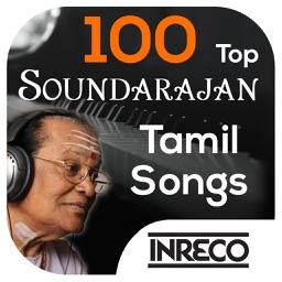 Soundarajan Tamil Movie Songs