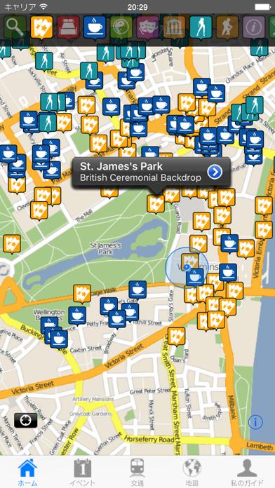 ロンドン 旅行ガイド screenshot1
