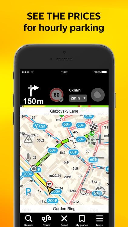 Yandex.Navi - navigation, maps screenshot-3