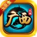 Beijing Wangsheng Feiteng Information Technology Co;Ltd. - Logo