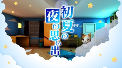 Escape games:Summer Night screenshot one