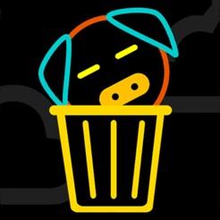 GarbageDay - New Basketball