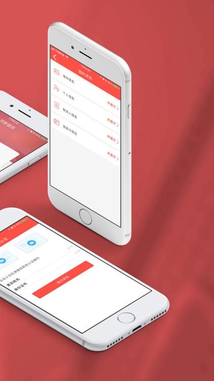 贷款钱包-借钱快现金贷款平台