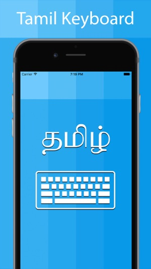 Tamil Keyboard - Type in Tamil on the App Store