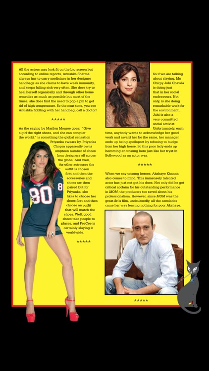Stardust Magazine (India)