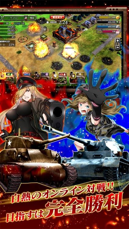 クラッシュ・オブ・パンツァー screenshot-4