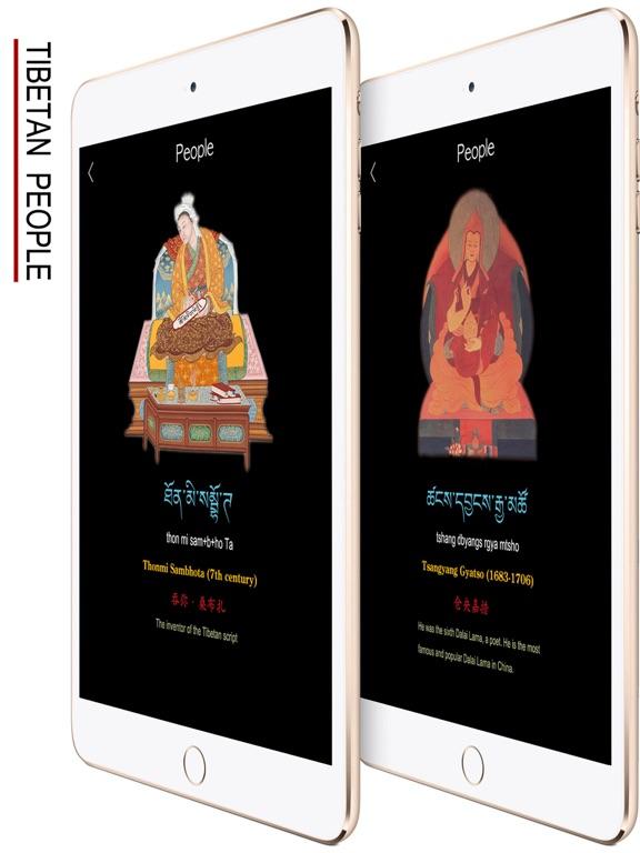 Tibetan Words & Writing screenshot 15