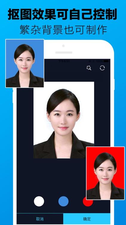 Passport photo-ID photo maker