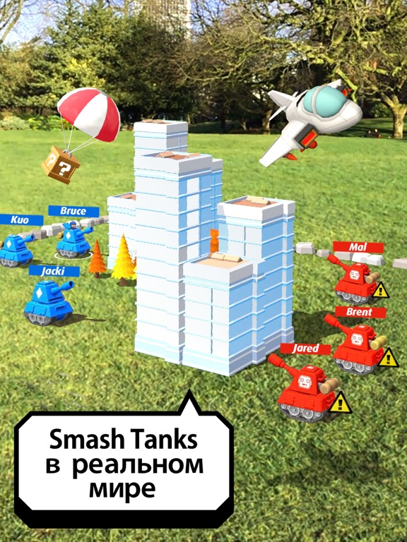 Smash Tanks! - AR Board Game на iPad