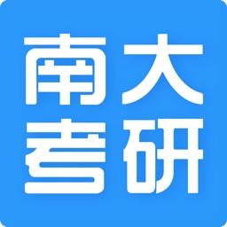 南京大学_考研,研究生院系招生信息网