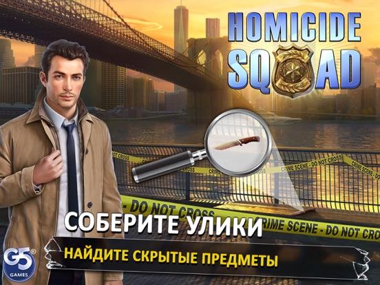 Homicide Squad на iPad