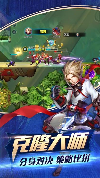 超能战队-狂欢世界杯 screenshot-7