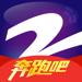 21.中国蓝TV-浙江卫视电视直播视频播放器