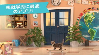 可愛い子猫とお友達のおすすめ画像3