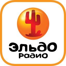 Эльдорадио - радио онлайн