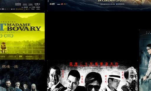 Chinese Movie Trailers