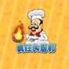 疯狂的厨师-食神大厨的配菜挑战