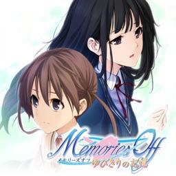 Memories Off -Yubikirinokioku-