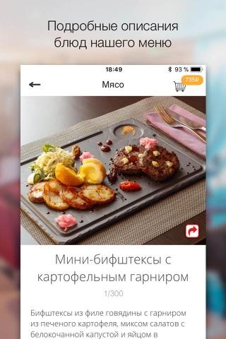 PER•SE Доставка еды - náhled