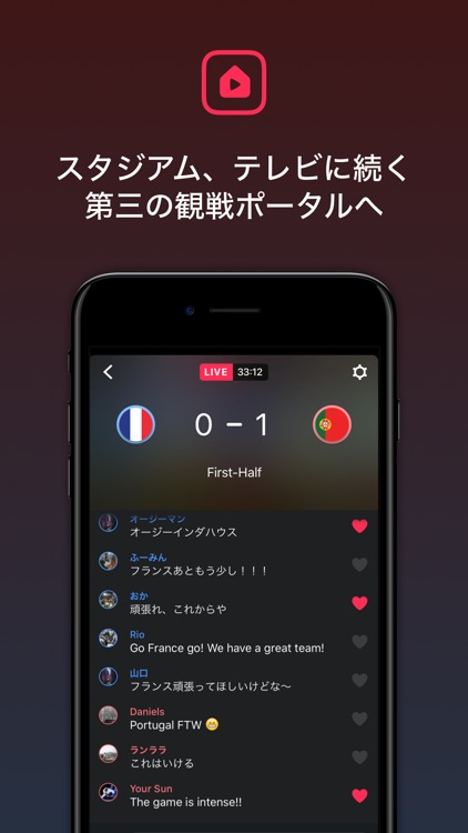 Player! - スポーツを感じろ。 screenshot-4