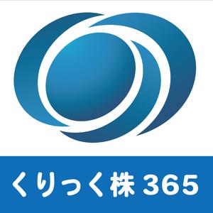 三京証券 くりっく株365 app