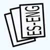 Flashcards for Watch ES