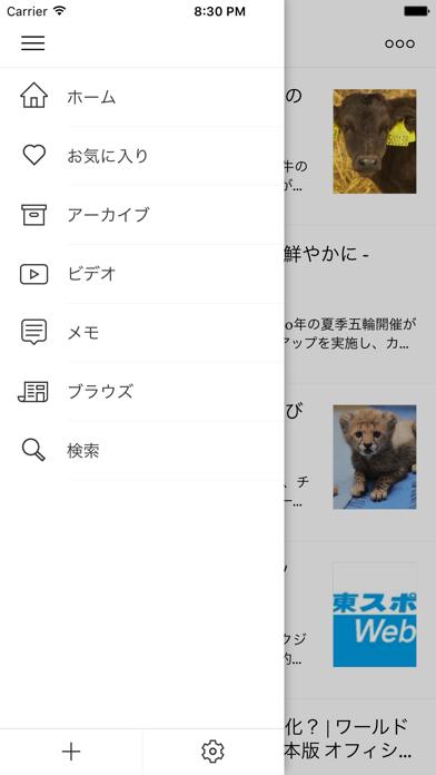 Instapaper ScreenShot4