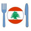 100 Recettes Libanaises - LebGuide.com