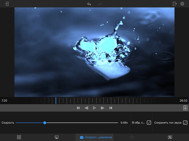 LumaFX Screenshot