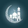 Ismail Alhmoud - إلا صلاتي-اوقات الصلاة والقبلة artwork