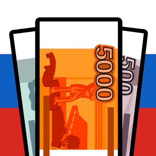 Бабломет - деньги к деньгам!