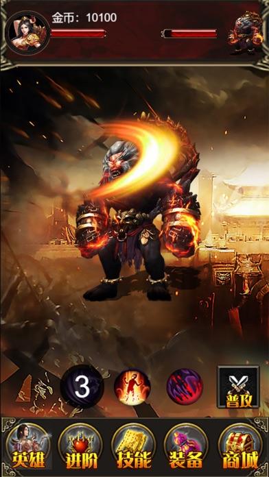 дракон - дракон Screenshot 2