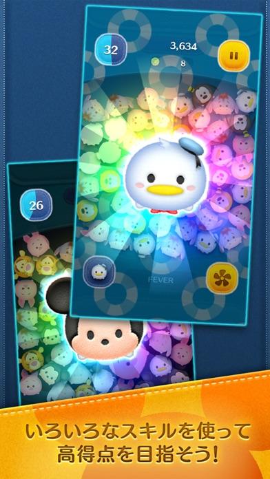 Screenshot for LINE:ディズニー ツムツム in Japan App Store