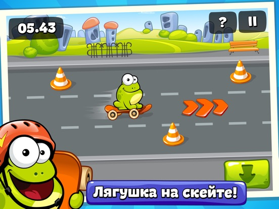 Скачать Tap the Frog