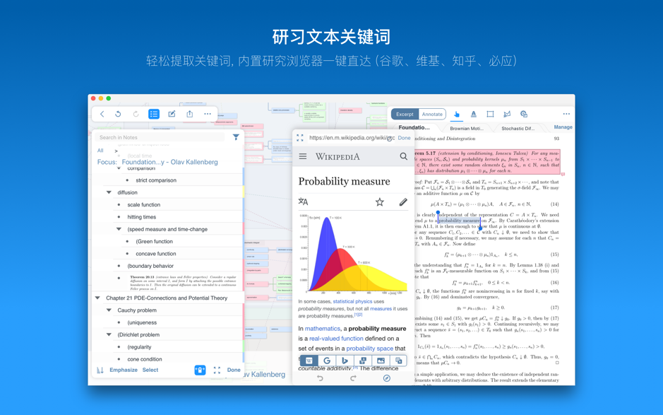 MarginNote 3.2.2002 Mac 破解版  一款会重塑学习方式的阅读笔记工具-爱情守望者