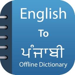Punjabi Dictionary &Translator