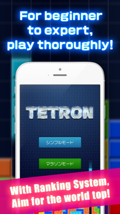 TETRON - classic puzzle game