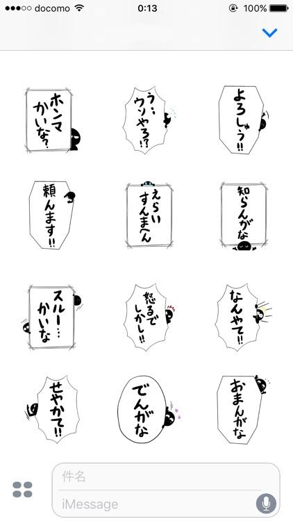 Osaka Dialent screenshot-3