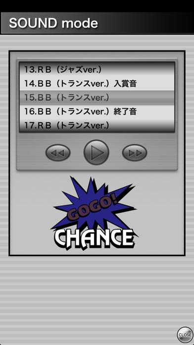 ハッピージャグラーVⅡのスクリーンショット2
