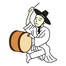 Activities of Sad Drummer