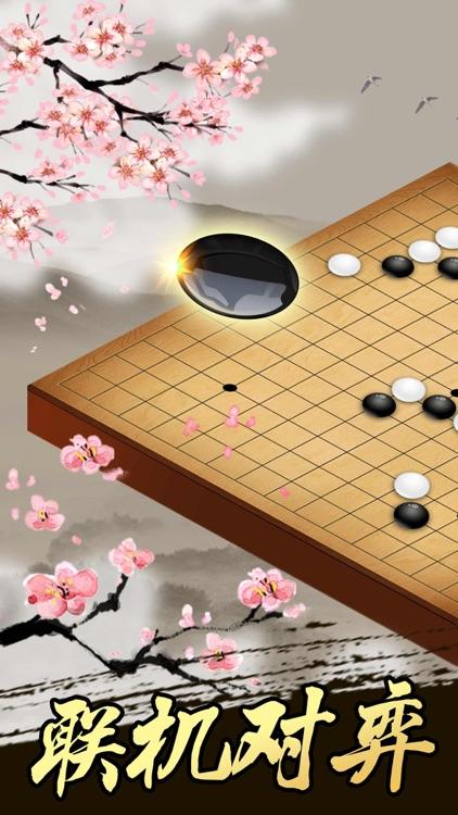 五子棋—天天玩单机版五子棋大师2
