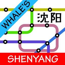 Shenyang Metro Map