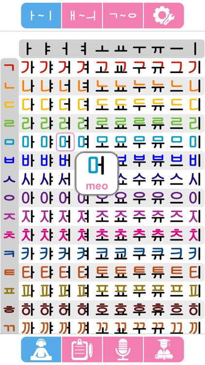Learn Korean Alphabet by long huang