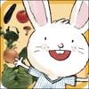 食育絵本 こうさぎバニーのベジカット - iPhoneアプリ
