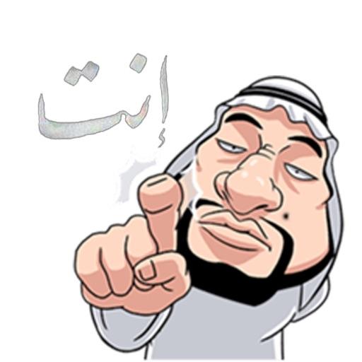 خليجي موجي Khaleeji Moji
