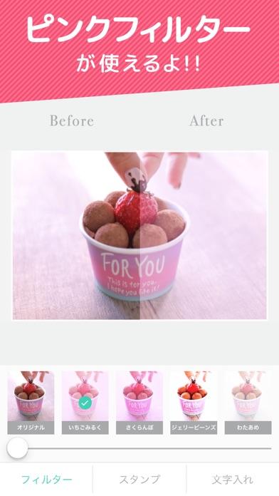 画像加工と画像検索 - 「プリ画像」byGMOスクリーンショット3
