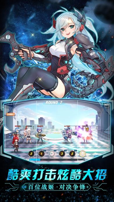 舰娘物语-二次元卡牌回合游戏